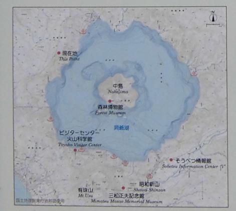 hokkaidou-kougai-2758-2