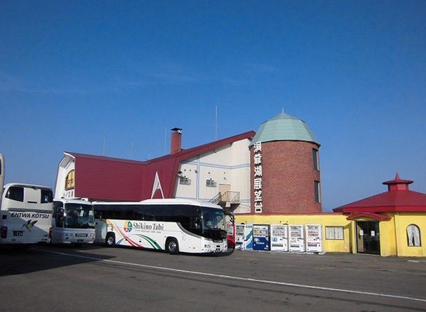 hokkaidou-kougai-2762-2