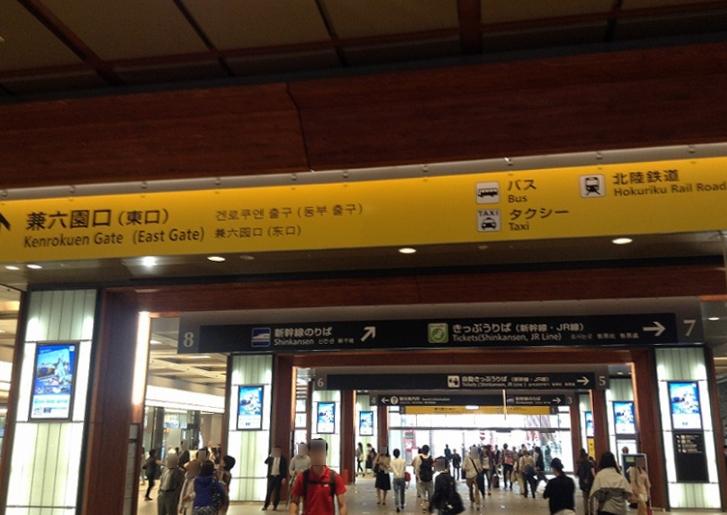 kanazawa-travel-1608-2-2