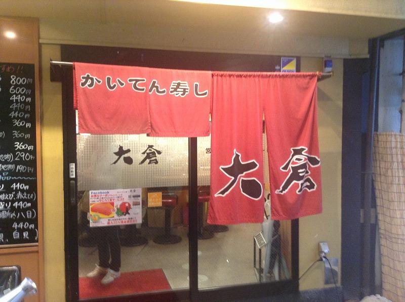 kanazawa-travel-1666