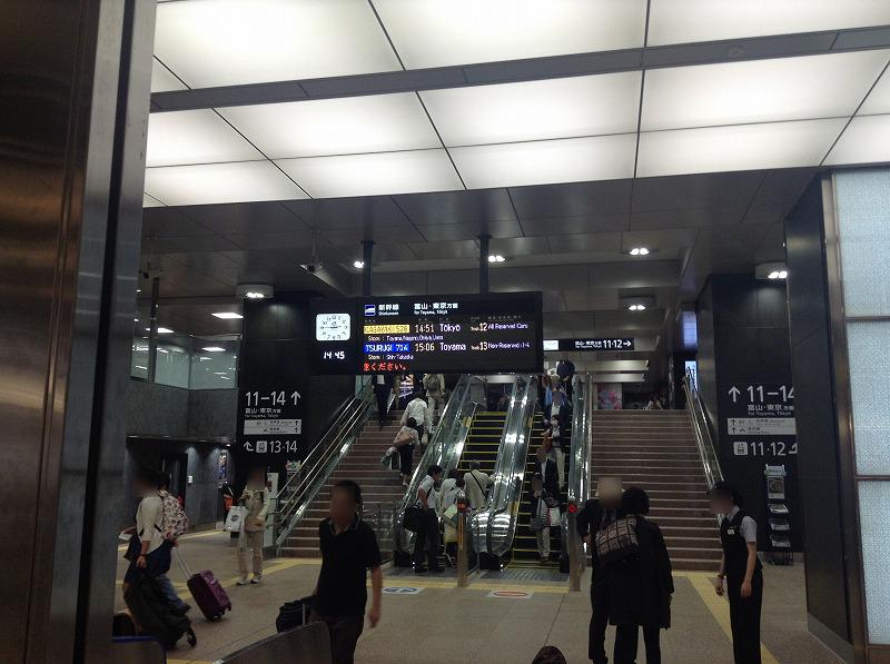 kanazawa-travel-1670