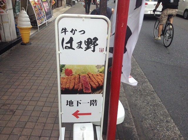 kichijyouji-hamano-2665