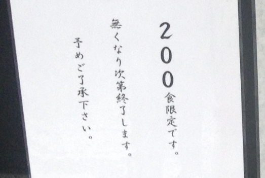 kichijyouji-hamano-2667-2-2