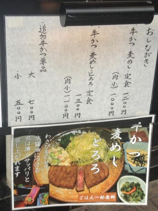 kichijyouji-hamano-2667-3