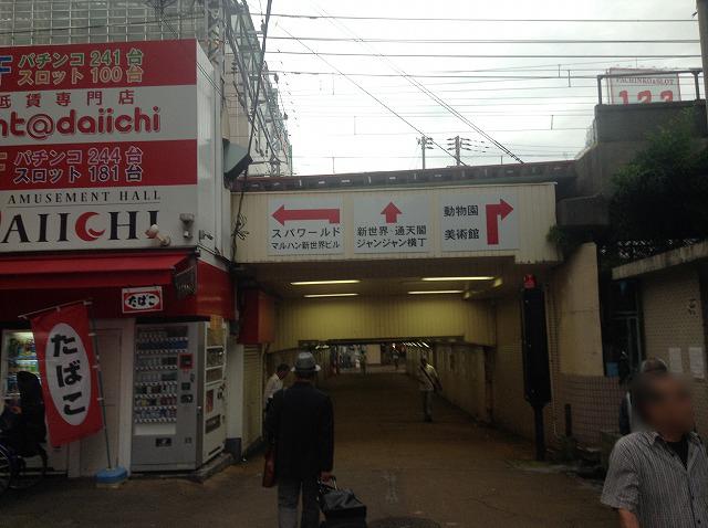 osaka-shinsekai-2435