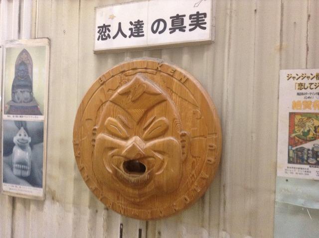 osaka-shinsekai-2445