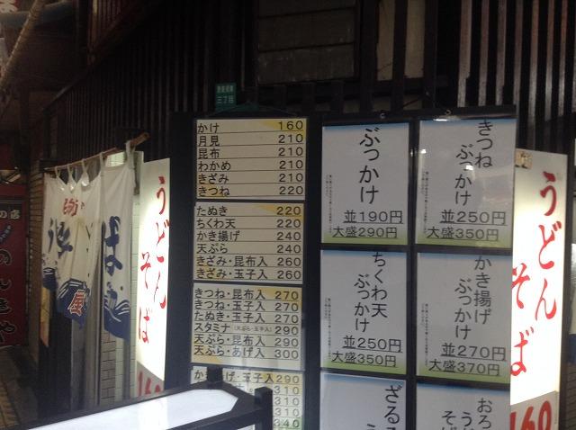 osaka-shinsekai-2506