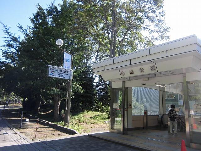 sapporo-city-nakajima-park-2559