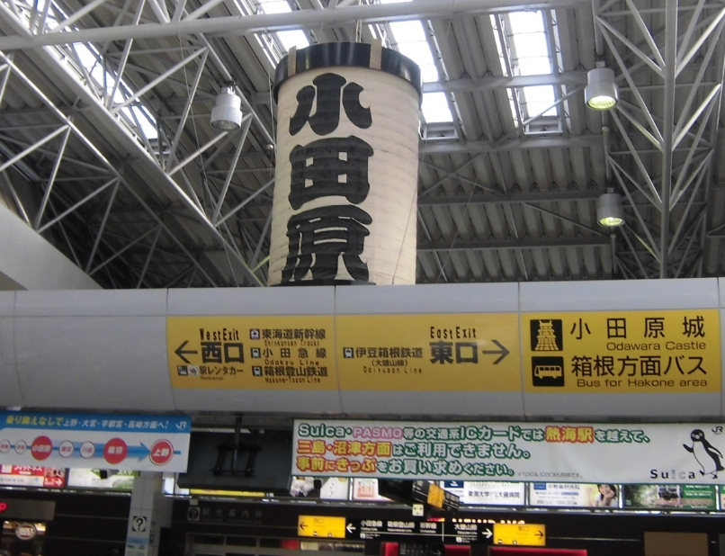 shizuoka-okuooi-kojyou-trip-2015-07-2802-2
