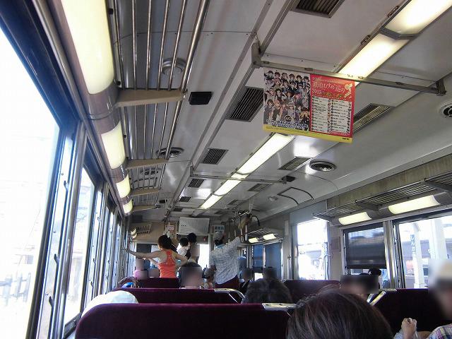 shizuoka-okuooi-kojyou-trip-2015-07-2828