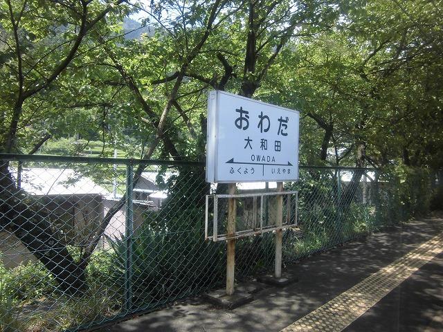 shizuoka-okuooi-kojyou-trip-2015-07-2840
