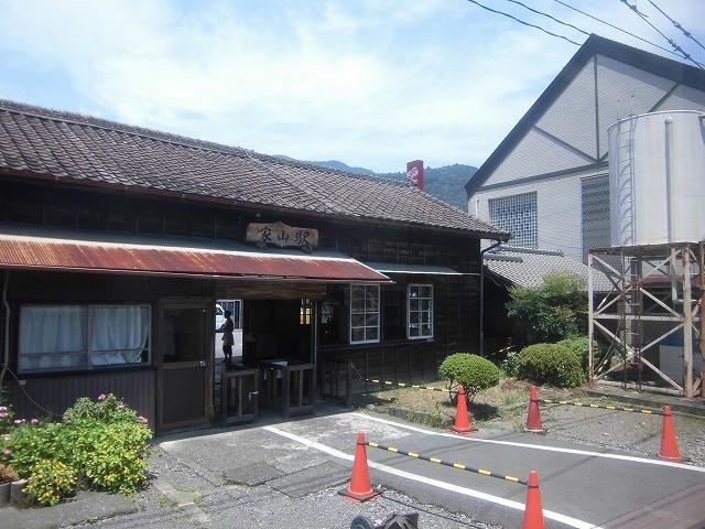 shizuoka-okuooi-kojyou-trip-2015-07-2843