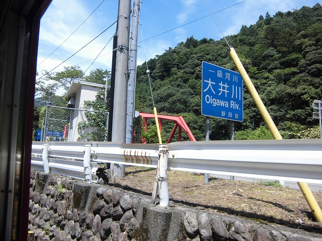 shizuoka-okuooi-kojyou-trip-2015-07-2941