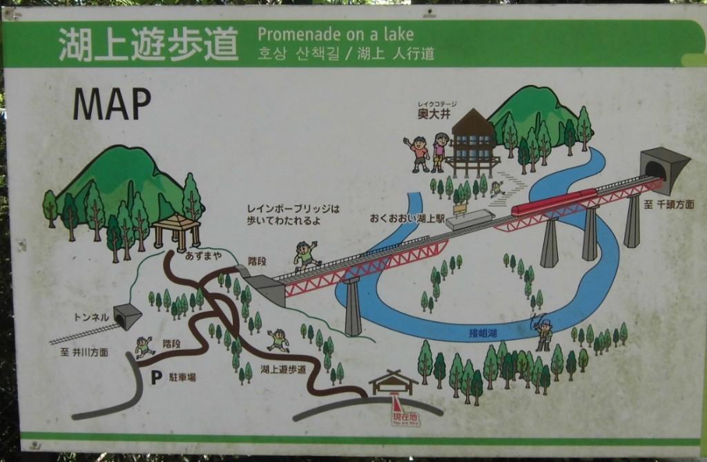 shizuoka-okuooi-kojyou-trip-2015-07-3096-2