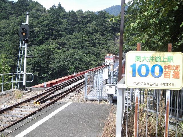 shizuoka-okuooi-kojyou-trip-2015-07-3105