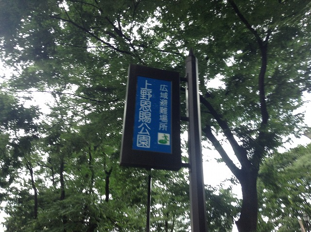 ueno-onshi-park-2015-07-2913