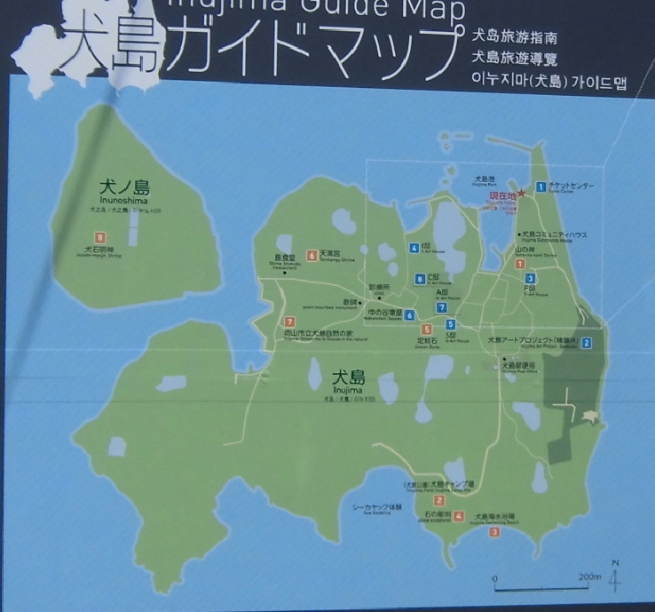 2015-08-setouchi-inujima-3553-2