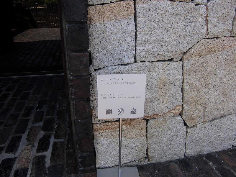 2015-08-setouchi-inujima-3610