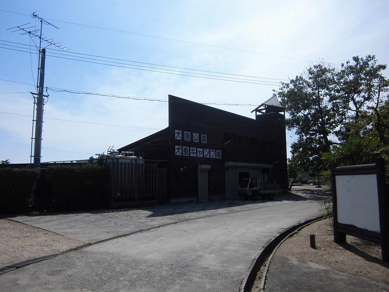 2015-08-setouchi-inujima-3737