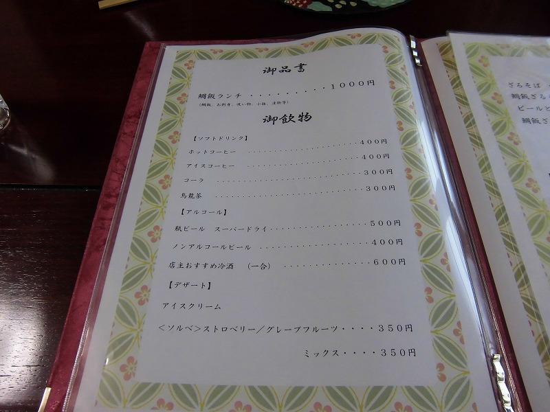 2015-08-setouchi-inujima-3867