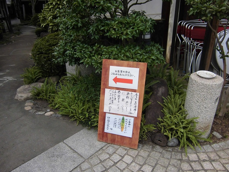 2015-8-setouchi-mukashi-shimotsui-4013