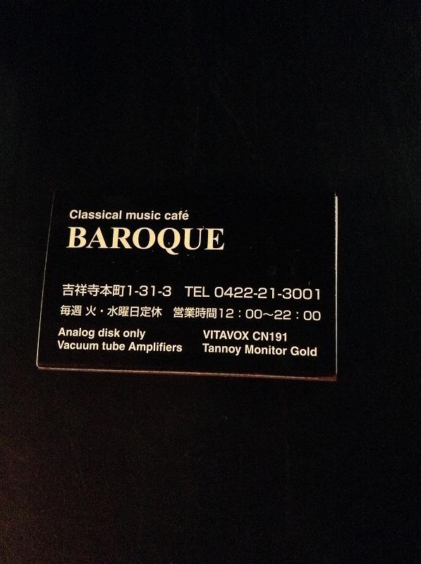 kichijyouji-baroque-11