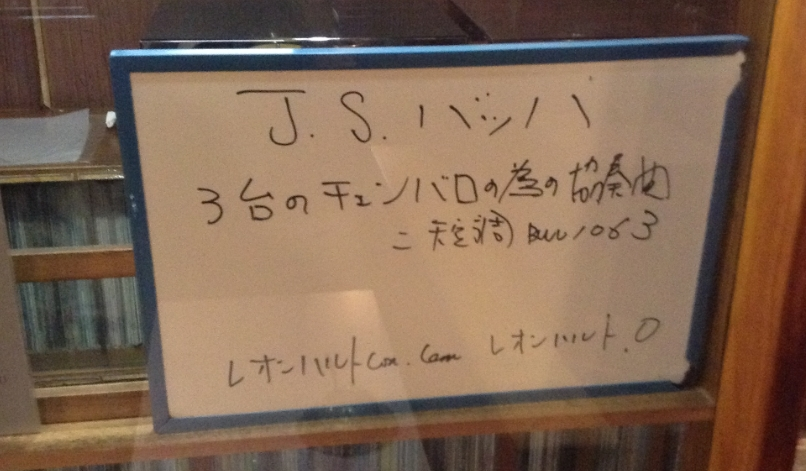 kichijyouji-baroque-22-2