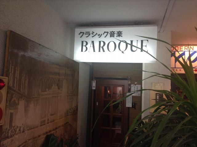 kichijyouji-baroque-2674