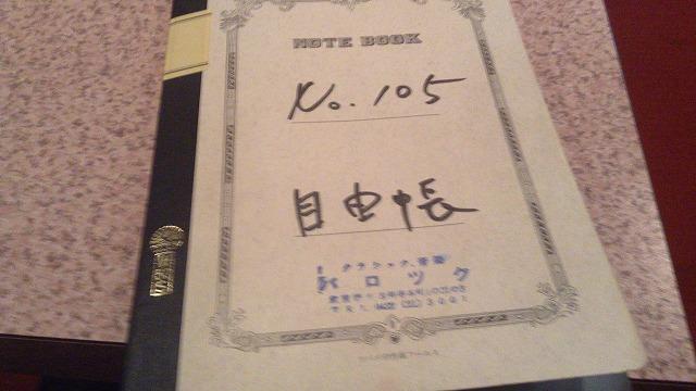 kichijyouji-baroque-2686