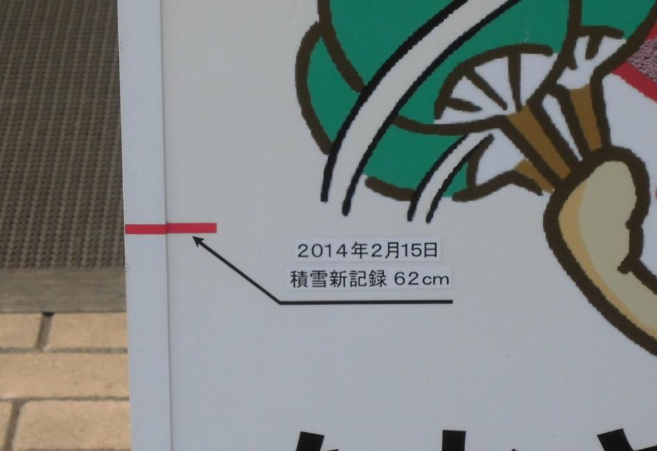 saitama-kumagaya-2015-08-3357-2