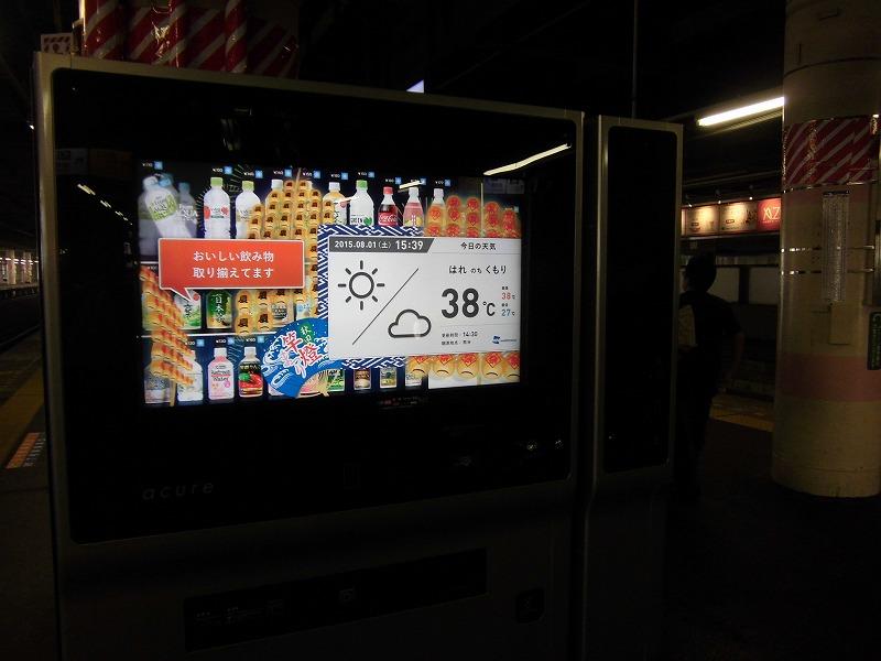 saitama-kumagaya-2015-08-3454