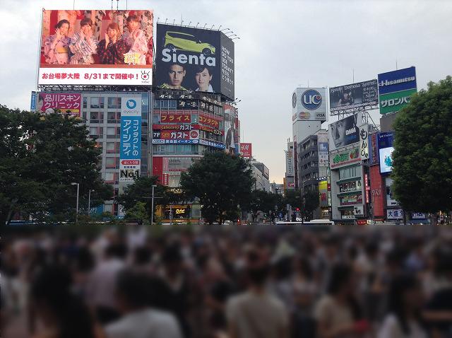 shibuya-2015-07-2776-2