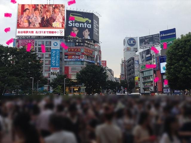 shibuya-2015-07-2776-4