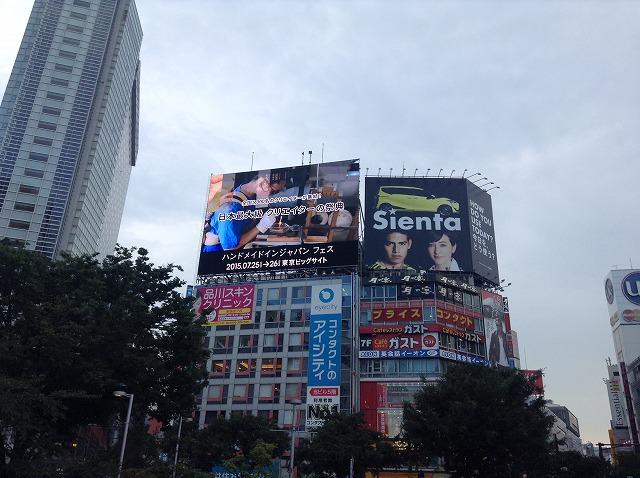 shibuya-2015-07-2778