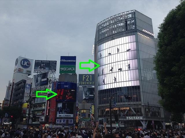 shibuya-2015-07-2782-2
