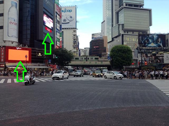 shibuya-2015-07-2795-2
