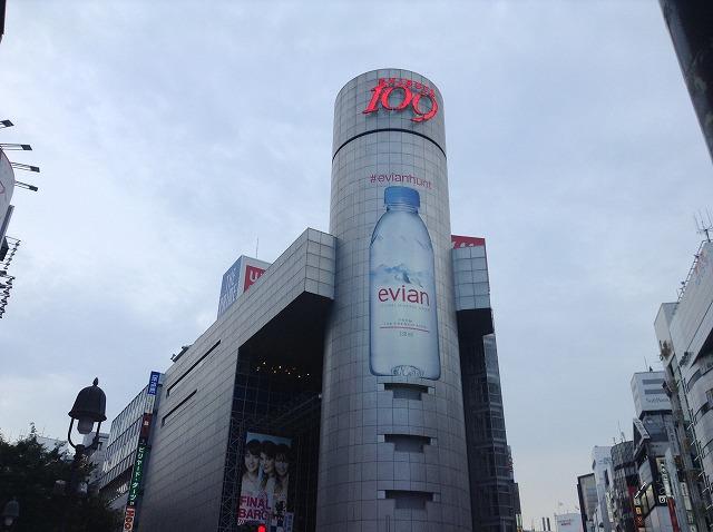 shibuya-2015-07-2800