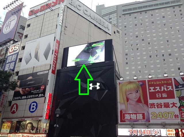 shibuya-2015-07-2805-2