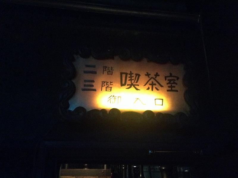 shibuya-lion-2015-3347