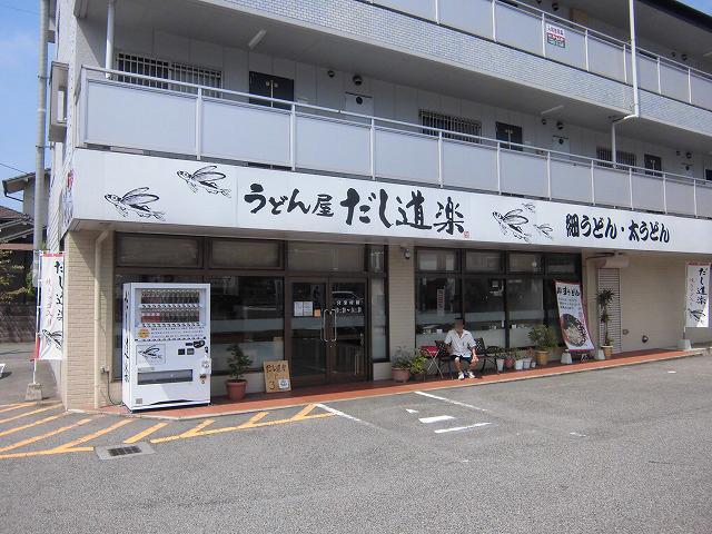 2015-08-dashi-douraku-4391