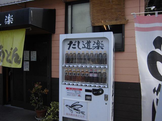 2015-08-dashi-douraku-4422