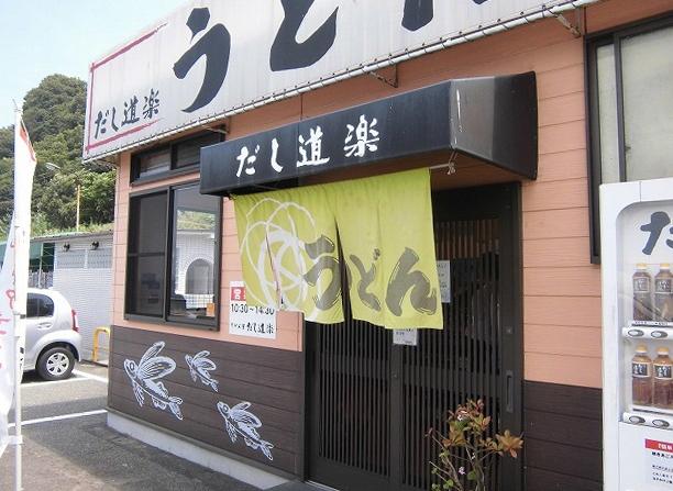 2015-08-dashi-douraku-4423-2