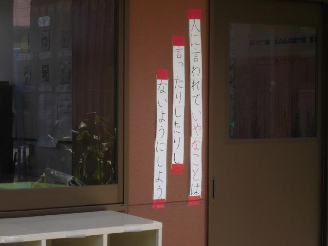 2015-08-kasaoka-manabeshima-4231