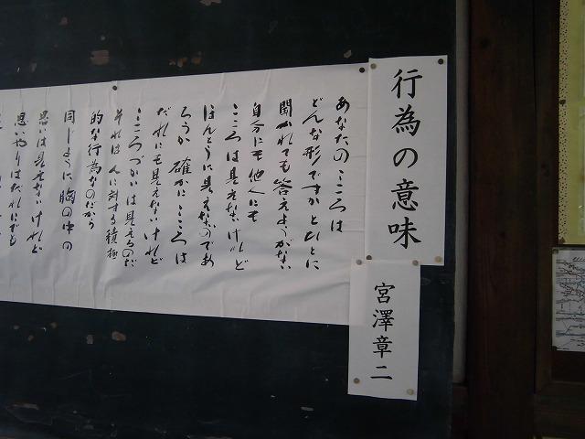 2015-08-kasaoka-manabeshima-4235