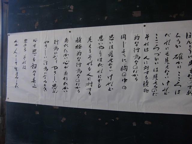 2015-08-kasaoka-manabeshima-4236