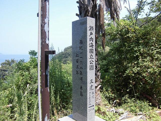 2015-08-kasaoka-manabeshima-4259