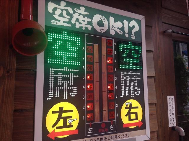 2015-09-gotanda-niboshi-ramen-nagi-3529