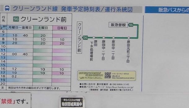 2015-09-oosaka-big-airplane-5755-2
