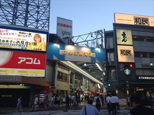 2015-09-oosaka-nanba-sennichimae-3871