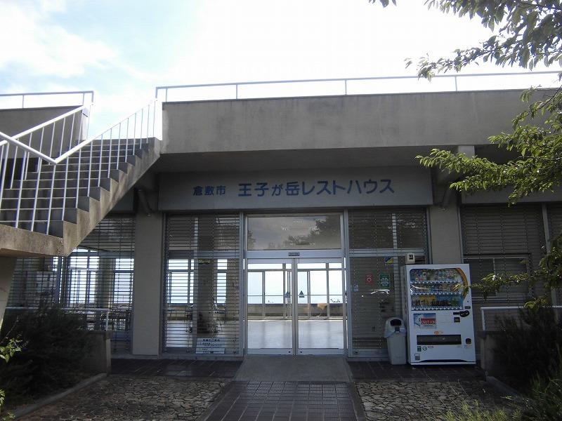 2015-8-setouchi-oujigaoka-3991